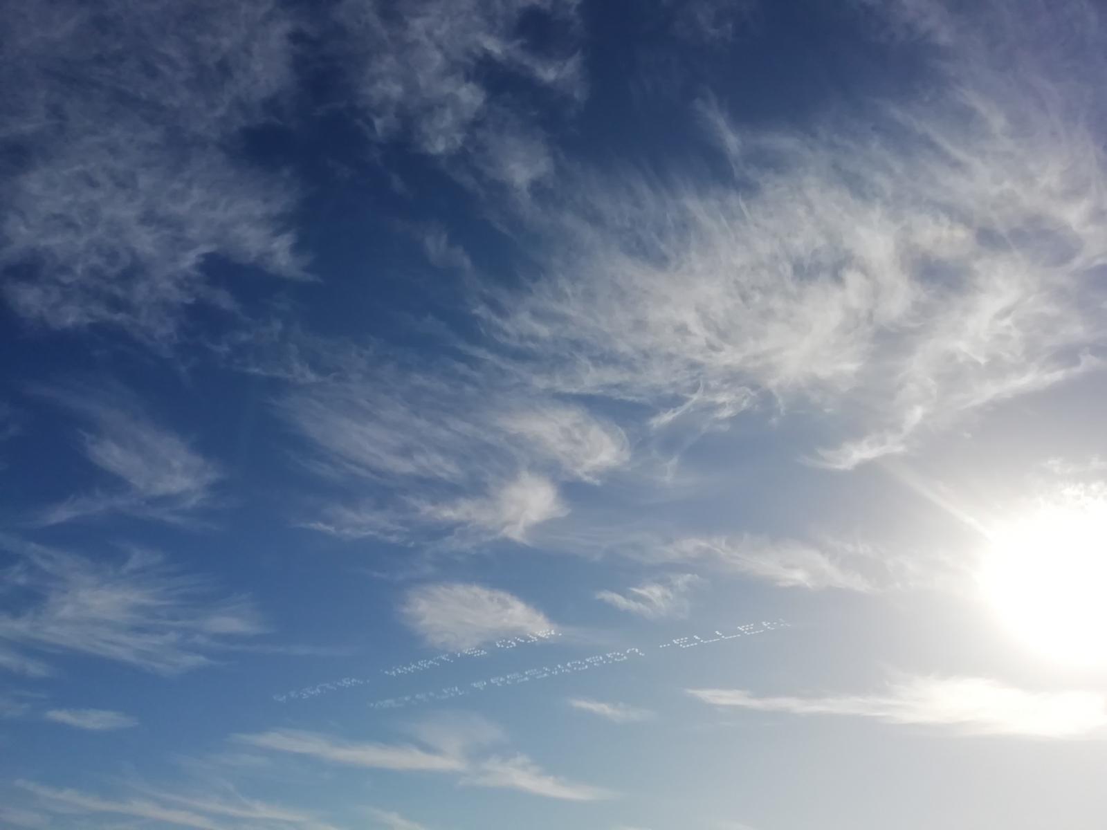 Надпись в небе